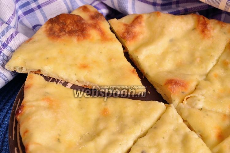 Рецепт Хачапури по-имеретински