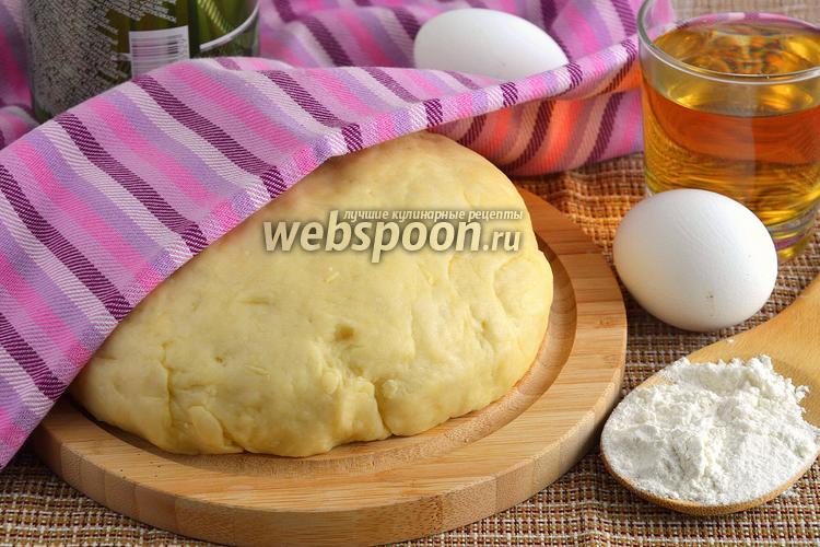 Рецепт Песочное тесто на пиве