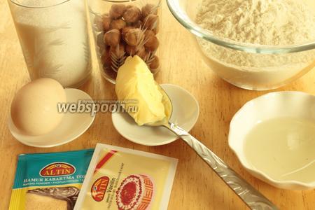 Для приготовления печений нужно взять муку, масло, яйца, сахар, фундук, разрыхлитель и ванилин.