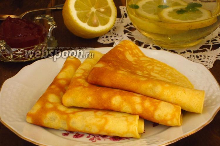 Рецепт Лимонные блинчики