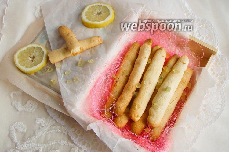 Рецепт Ореховые палочки с цукатами
