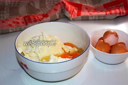 Хорошо перемешать творог с яйцами и солью. Это и будет нашей начинкой.