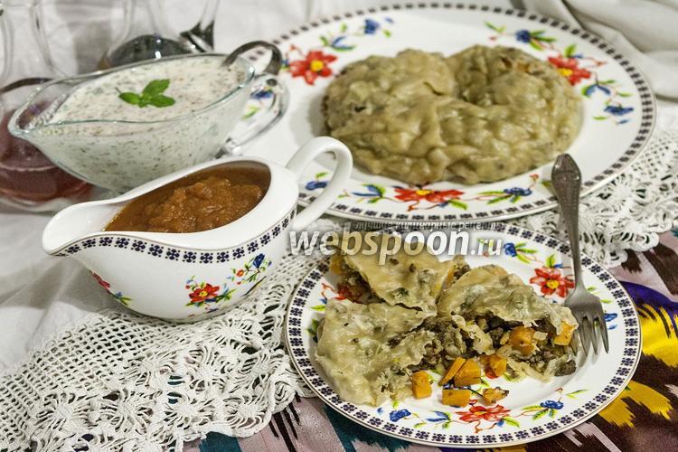 Рецепт Ханума с бараньим фаршем и тыквой