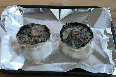 Выложить грибы на противень и запечь в духовке 15 минут при температуре 180ºC.