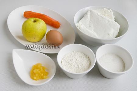 Подготовьте основные продукты: творог, яблоко, морковь, мёд, сахар, муку и яйцо.
