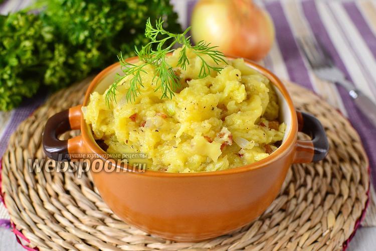 Фото Картофельное пюре с салом и луком