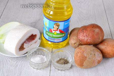 Для приготовления картофельного пюре с салом и луком нам понадобится: картофель, сало, лук, соль, перец, подсолнечное масло.