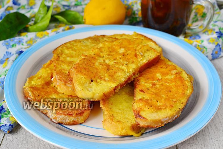Фото Сырные гренки на завтрак