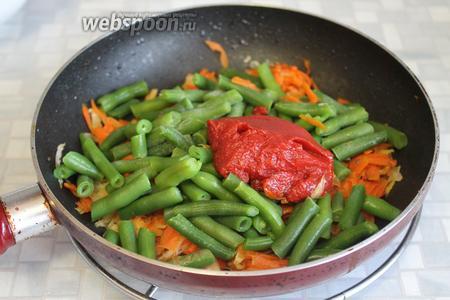 И томатную пасту.