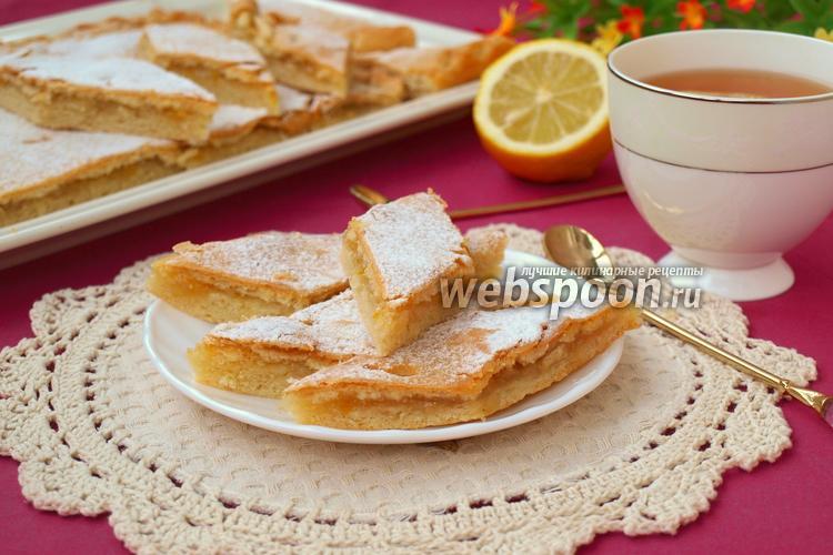 Рецепт Лимонный пирог на песочно-дрожжевом тесте