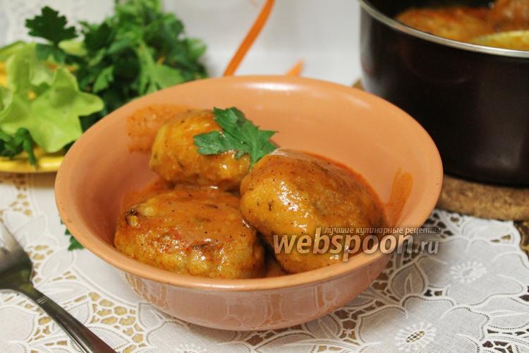 Рецепт Биточки в томатном соусе с тимьяном
