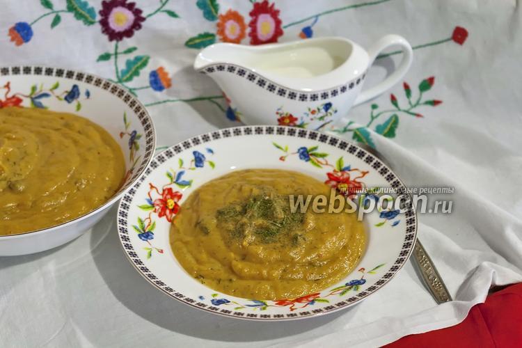 Фото Тыквенный суп-пюре с шампиньонами