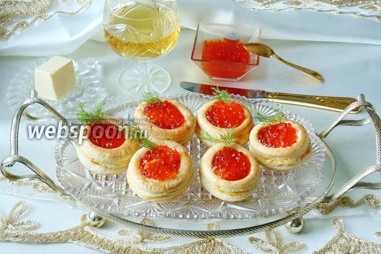 Рецепт Волованы с красной икрой