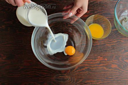 Слегка взбить жидкие ингредиенты (молоко, желток, ваниль и масло).