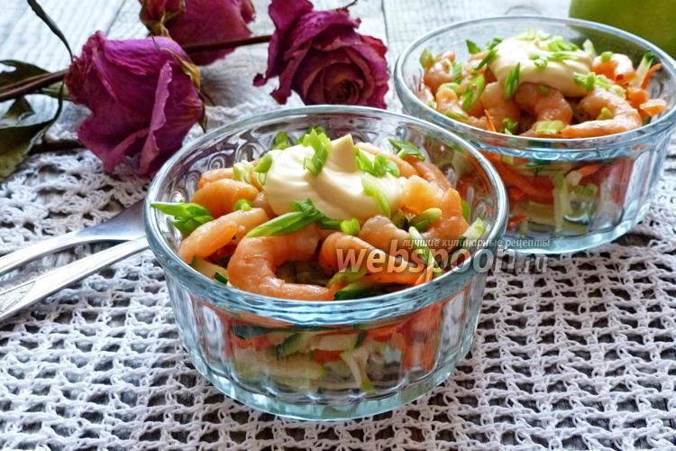 Рецепт Салат-коктейль из свежих овощей с креветками