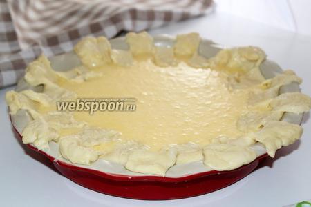 Затем завернуть через один обвисшие края во внутрь на тесто. Выпекать при 180ºC мин 45.