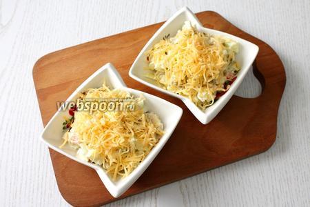 Салат посыпаем тёртым сыром. Наш салат готов, перед подачей охлаждаем 2 часа в холодильнике. Приятного аппетита!