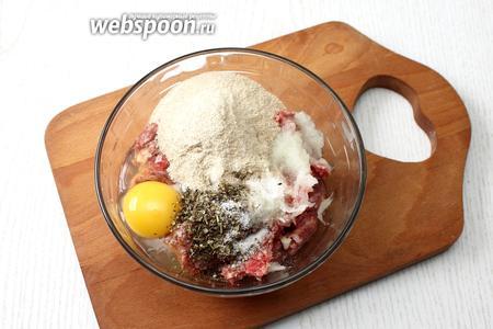 Добавляем к фаршу измельчённый лук, яйцо, сухари, молоко, соль и специи по вкусу.