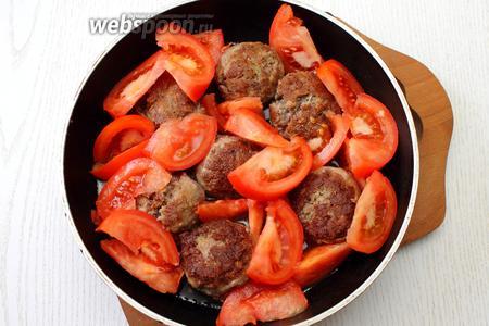 Разрезаем помидоры на дольки и добавляем к тефтелям. Наливаем пару ложек воды, накрываем крышкой и готовим на небольшом огне 10-15 минут, пока помидоры не пустят много сока.