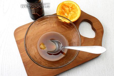 Из апельсина выжимаем сок, смешиваем его с уксусом, мёдом, солью. Выливаем соус к тефтелям.