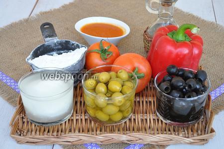 Приготовим продукты: муку, воду, соль, сахар, масло растительное, дрожжи сухие, оливки, маслины, Моцареллу, перец сладкий, помидоры, лук репчатый, соус томатный.