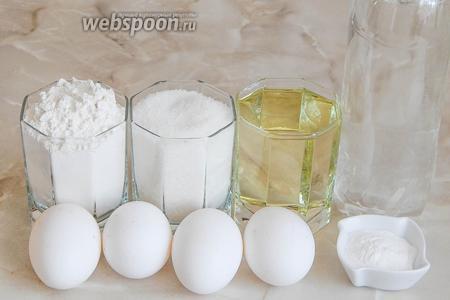 Готовить этот оригинальный бисквит мы будем из пшеничной муки (получается примерно 330-340 граммов), лимонада (любого), сахара, рафинированного растительного масла, куриных яиц и разрыхлителя.