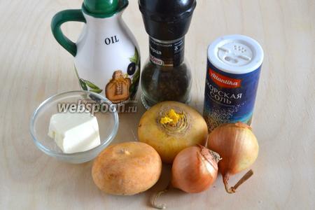 Подготовьте необходимые ингредиенты: свежую репу, репчатый лук, сливочное масло, подсолнечное масло, соль и перец.