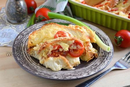 Хлебная запеканка с сыром и помидорами