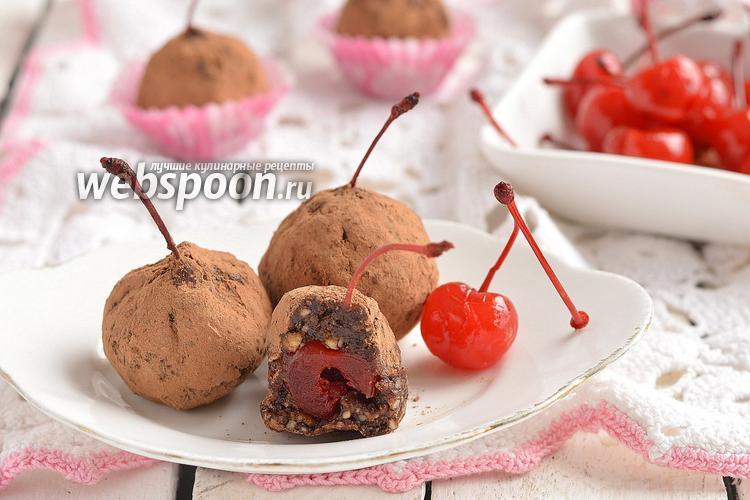Рецепт Конфеты из сухофруктов и коктейльной вишни