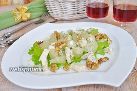 Салат из помело с голубым сыром