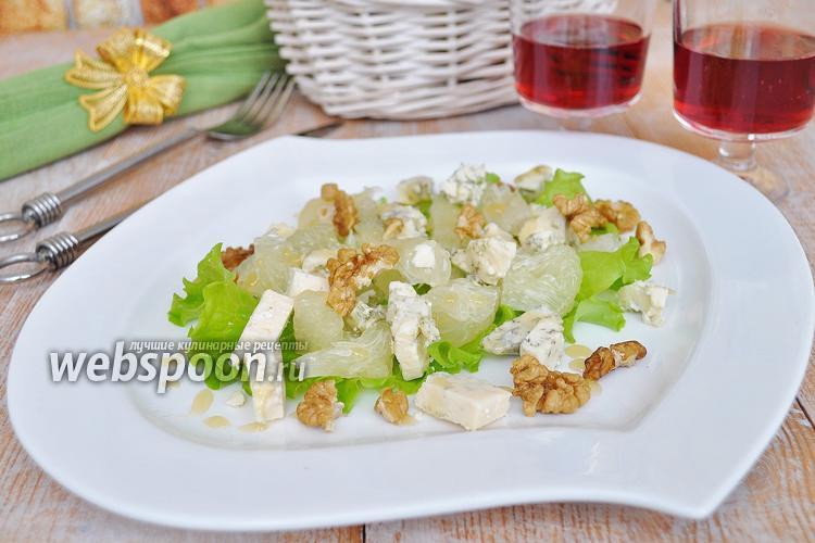 Рецепт Салат из помело с голубым сыром