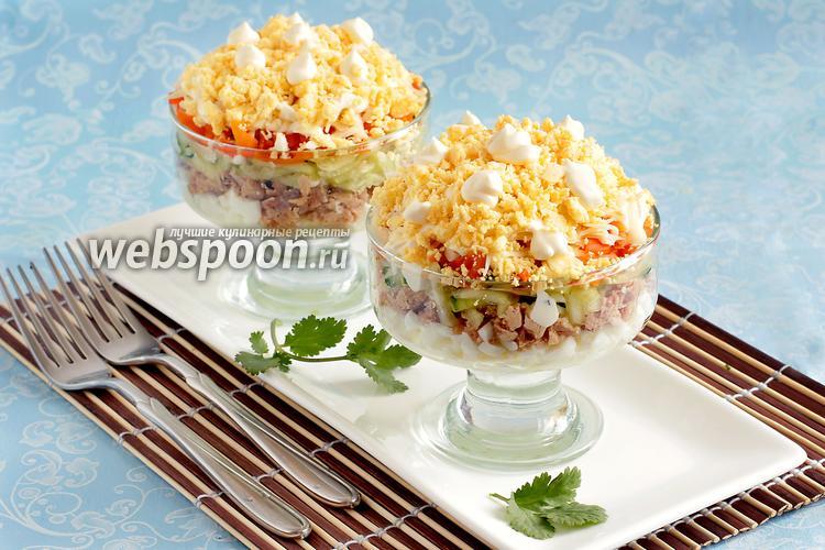 Фото Слоёный салат с тунцом