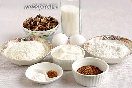 Для приготовления пирога возьмём все продукты по списку, а именно йогурт натуральный, муку рисовую и пшеничную, грецкие орехи, сахар яйца, корицу и кофе .