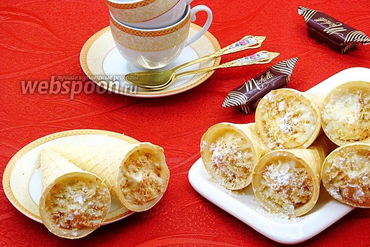 Рецепт Пирожные «Вафельные трубочки с кремом»