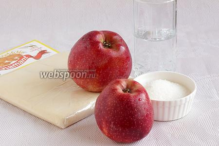 Для слоек возьмём сладкие и ароматные яблоки, лучше красные или розовые, воду, сахар и слоёное тесто.