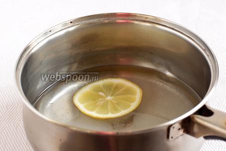 Соединить воду, сахар, добавить ломтик лимона. Лимон нужен если яблоки совсем не содержат кислинку во вкусе. Довести всё до кипения и полного растворения сахара.