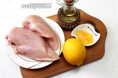 Для приготовления нам понадобятся следующие ингредиенты: куриное филе, лимон, мёд, соль, масло растительное и перец молотый.