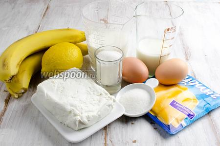 Чтобы приготовить запеканку, нужно взять творог, йогурт, яйца, сахар, ванильный сахар, бананы; для заливки взять молоко, сахар, пудинг.