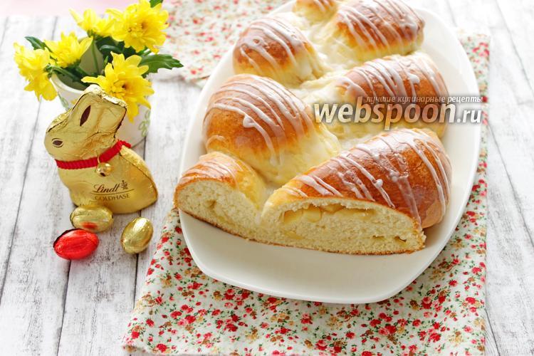 Рецепт Дрожжевая плетёнка с марципаном и яблоком