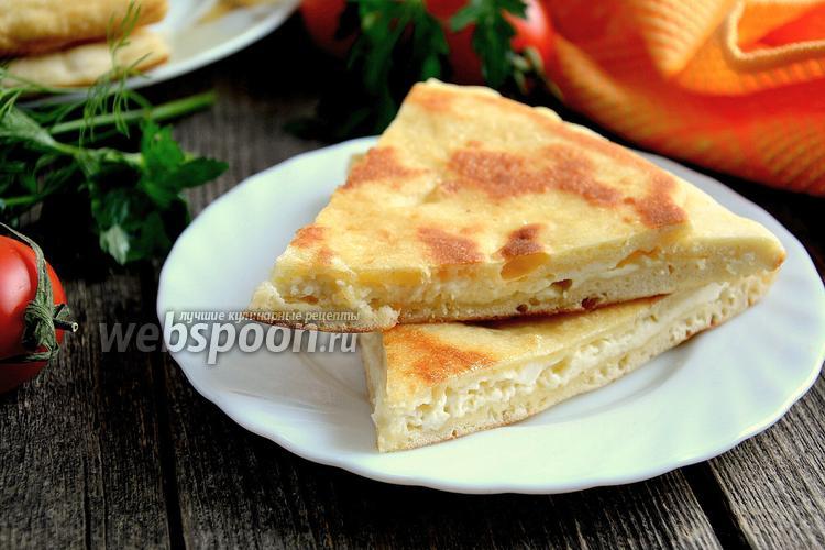 Фото Хачапури с адыгейским сыром