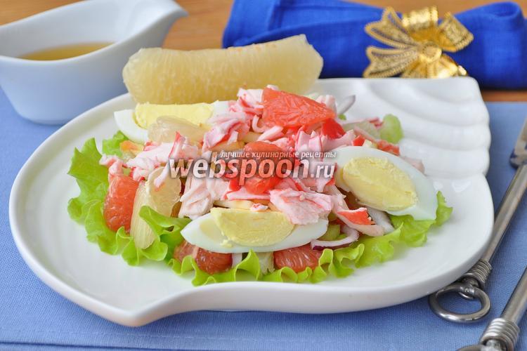 Рецепт Салат с помело и крабовым мясом