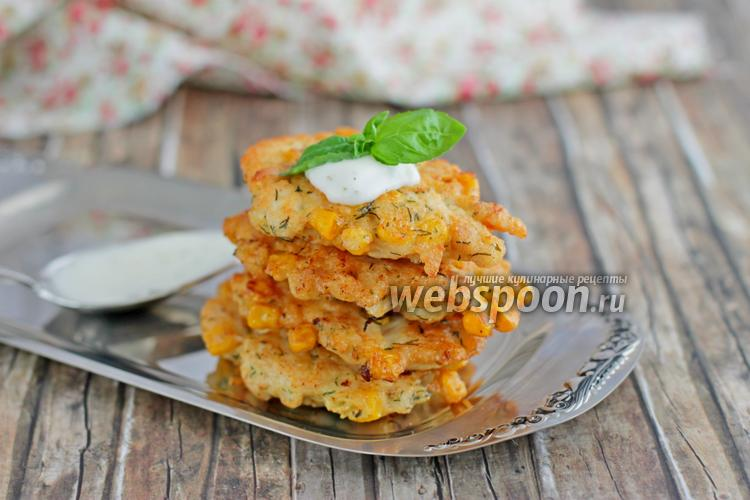 Рецепт Куриные котлеты с кукурузой