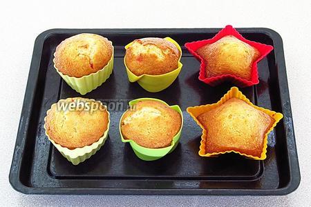 Изделия поставить в духовку, разогретую до температуры 200ºC, и выпекать в течение 20 минут. Готовые пирожные вынуть из формочек и остудить на решётке.