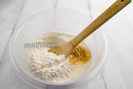 Муку просеять. Добавить соль, сахар, куркуму (факультативно). Перемешать.