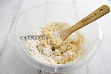 Муку добавить частями к основной смеси, перемешивая. Замесить тесто. Если нужно, добавить муки.