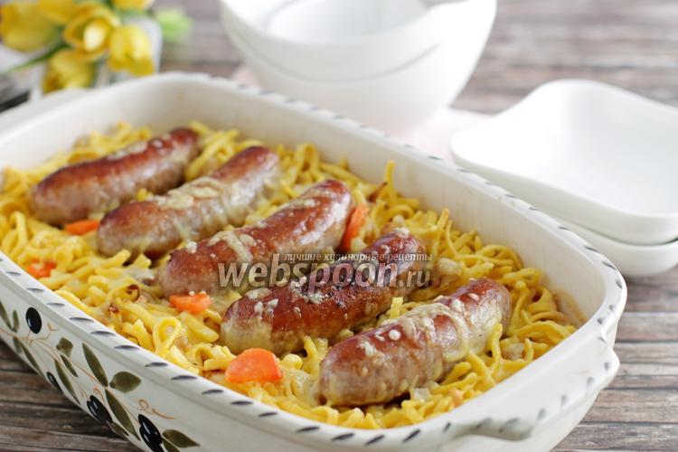 Рецепт Макароны запечёные с колбасой