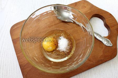 Для клецок разбить в миску яйцо, добавить соль и приправу. Взбить.