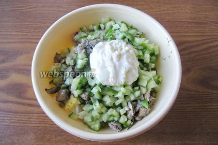Салат заправить майонезом или майонезом со сметаной. Посолить и поперчить по вкусу.