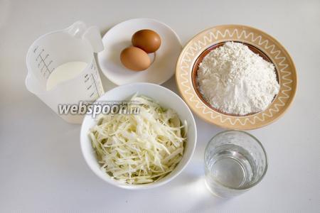 Подготовьте молоко, воду, яйца, муку и тонко нашинкованную капусту.