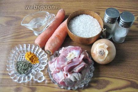 Для приготовления риса с куриными желудками понадобятся следующие продукты: желудки куриные, рис, морковь, лук репчатый, подсолнечное масло, соль, перец чёрный молотый, куркума, базилик сухой.